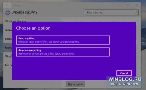Архивация данных в windows