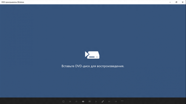 Windows DVD Player для Windows 10 вышел