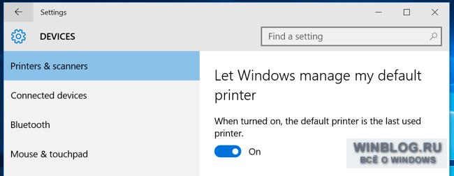 Что нового в первом крупном обновлении Windows 10 Fall Update