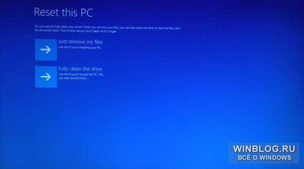 �������������� ��������� ��������� Windows 10 � ��������� ������