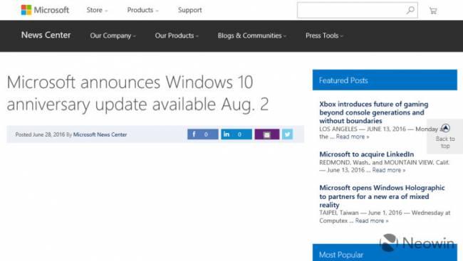 Windows Anniversary Update выйдет в начале августа