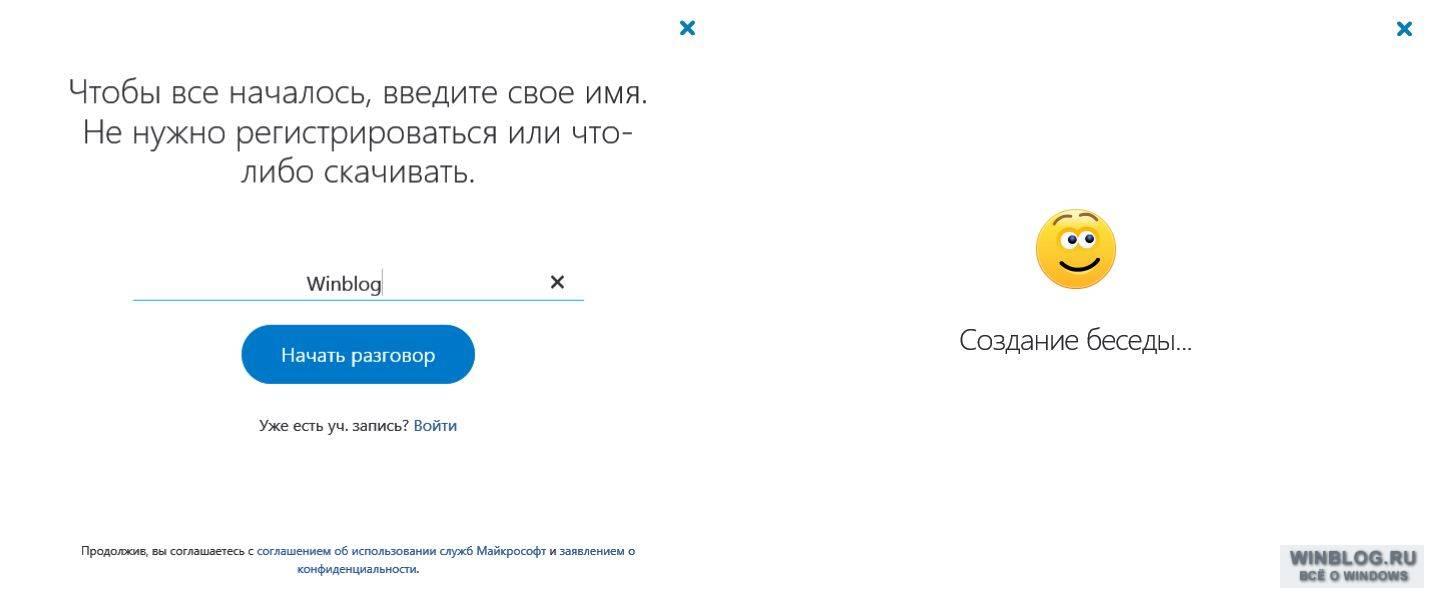 знакомства в чудово новгородской области без регистрации